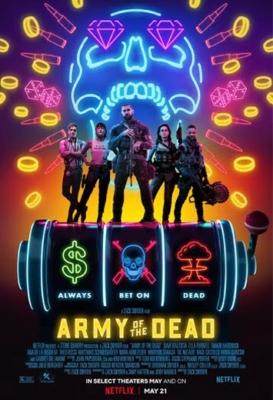 Army of the Dead แผนปล้นซอมบี้เดือด (2021)