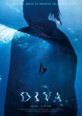 Diva ดีว่า (2020) ซับไทย