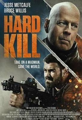 Hard Kill คนอึดฆ่ายากคนอึดฆ่ายาก (2020)