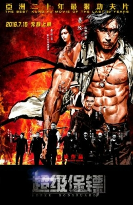 Iron Protector ผู้พิทักษ์กำปั้นเดือด (2016)