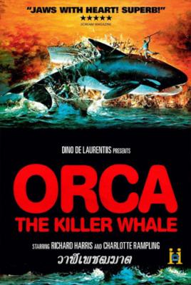 Orca: The Killer Whale ออร์ก้า ปลาวาฬเพชฌฆาต (1977)
