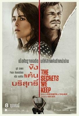 The Secrets We Keep ขัง แค้น บริสุทธิ์ (2020)
