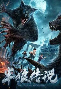The War Of Werewolf ตำนานมนุษย์ครึ่งหมาป่า (2021)