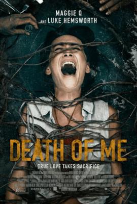 Death of Me เกาะนรก หลอนลวงตาย (2020)