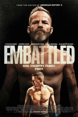 Embattled พร้อมสู้ (2020)