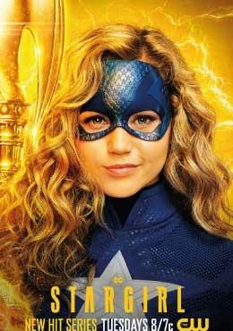 Stargirl สตาร์เกิร์ล เด็กสาวแห่งปาฏิหาริย์ (2020)