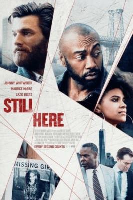 Still Here สติลเฮีย (2020)