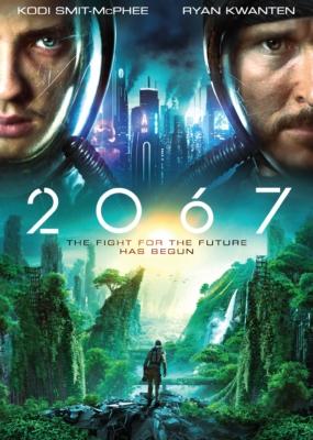 2067 วันอวสานโลก (2020)