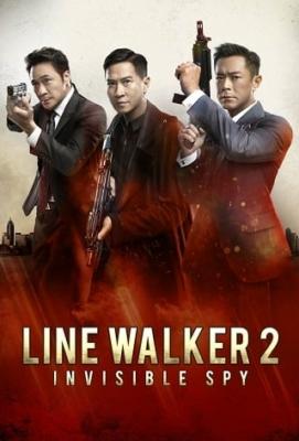 Line Walker 2: Invisible Spy จารชน 2 (2019)