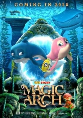 Magic Arch ซุ้มวิเศษใต้สมุทร (2020) ซับไทย