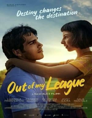 Out of My League รักสุดเอื้อม (2020) ซับไทย