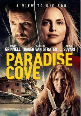 Paradise Cove พาราไดซ์ โคฟ (2021)