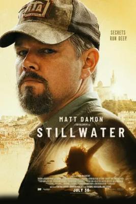 Stillwater สติลวอเตอร์ (2021) ซับไทย
