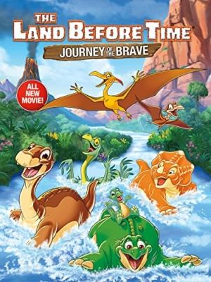 The Land Before Time XIV: Journey Of The Brave ญาติไดโนเสาร์เจ้าเล่ห์ ตอนการผจญภัยของผู้กล้า (2016)