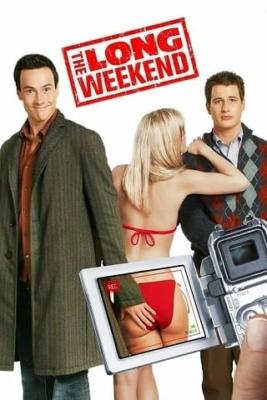 The Long Weekend แอ้มได้ก่อนเปิดเทอม (2005)