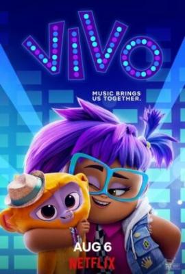 Vivo วีโว่ (2021)