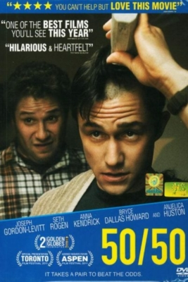 50/50 ฟิฟตี้ ฟิฟตี้ ไม่ตายก็รอดวะ (2011)