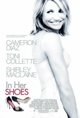 In Her Shoes สอนสาวฮ็อตให้หัดยืน (2005) ซับไทย