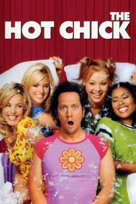 The Hot Chick ว้าย!…สาวฮ็อตกลายเป็นนายเห่ย (2002)