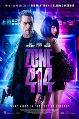 Zone 414 โซน สีหนึ่งสี่ (2021) ซับไทย