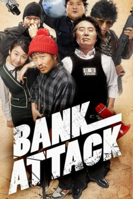 Bank Attack แบล๊ค แอคชั่น (2007) ซับไทย