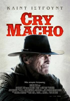 Cry Macho (2021) ซับไทย