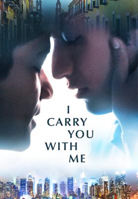 I Carry You with Me สู้เพื่อฝัน สู่วันของเรา (2020) ซับไทย