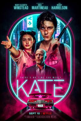 Kate เคท (2021)