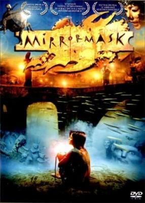 Mirrormask อภินิหารหน้ากากมหัศจรรย์ (2005)