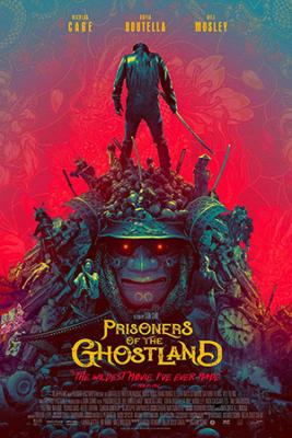 Prisoners of the Ghostland (2021) ซับไทย