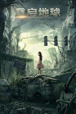 Restart the Earth ปฏิบัติการรีเซตโลก (2021) ซับไทย